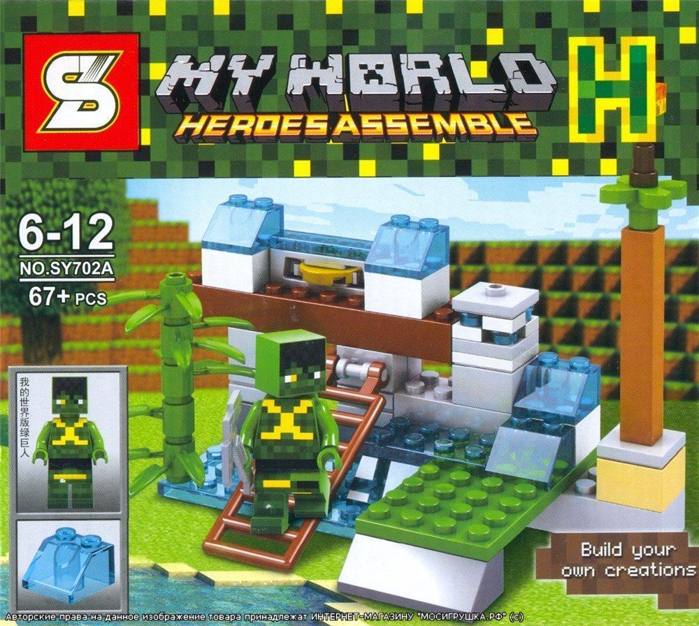 Herobloks Minecraft Hulk Assembling Building Block Toy